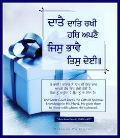 Sikh Quotes, Gurbani Quotes, Karma Quotes, Guru Granth Sahib Quotes, Shri Guru Granth Sahib, Simplicity Quotes, Morning Wishes Quotes, English Activities, Spirituality