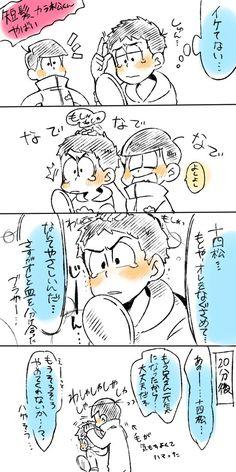 おそ松さん Osomatsu-san カラ松&十四松