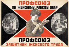 © Rodchenko. Retrato de Lilya Brik . 1924 Quem diria que esta fotografia foi tirada há 88 anos? Alexander Rodchenko é um dos expoentes máximos da vanguarda soviética dos anos 30. Nasceu em São Pete…