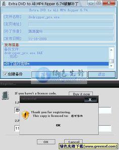 Mokafix Audio Pack VST WiN - UGET [deepstatus] download