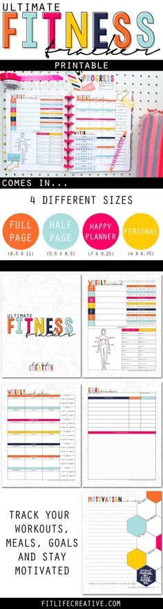 Ultimate Fitness Tracker is the perfect tool to help you stay on track with your health, fitness and weight loss goals.   This is a printable tracker that allows you to track your measurements, workouts, meals, goals and even stay motivated.  The Ultimate Fitness Tracker comes in 4 different sizes to fit your lifestyle (Full, Half, Happy Planner and Personal sizes)