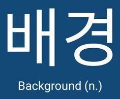 Bae gyeong