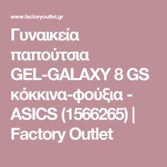 Γυναικεία παπούτσια GEL-GALAXY 8 GS κόκκινα-φούξια - ASICS (1566265)   Factory Outlet