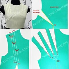 RUS👇 Dart manipulation - dart moved to the neckline and split into 3 sections. Dress Sewing Patterns, Blouse Patterns, Clothing Patterns, Techniques Couture, Sewing Techniques, Sewing Blouses, Pattern Cutting, Pattern Making, Collar Pattern