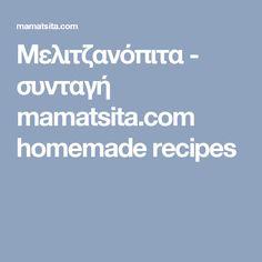 Μελιτζανόπιτα - συνταγή mamatsita.com homemade recipes