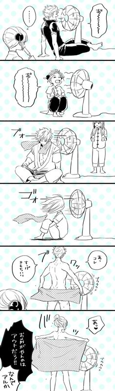 Hetalia UsUk, This must be one of Alfred's fantasies because in real life there is no way Pirate Iggy would lose! Gintama Funny, Silver Samurai, Manhwa, Okikagu, Anime Drawings Sketches, Cute Comics, Animated Cartoons, Anime Figures, Anime Demon