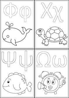 Χρωματίζω την αλφαβήτα Some Funny Jokes, Pre School, Preschool Activities, Alphabet, Kids Rugs, Teaching, Education, Crafts, Manualidades