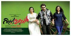 "Mollywood Frames. | Malayalam cinema | Malayalam films: ""Ring Master"" Malayalam movie review"