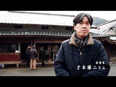 町家をイタリア家庭料理店へ。記録映像「つながり」(兵庫県篠山市福住地区)。映像制作は一般社団法人ノオト、撮影は映像作家・高嶋浩さん、。広報取材の企画コーディネートを担当しました!