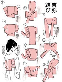 tanuki☼kimono — Step by step musubi knots charts by. Kimono Japan, Yukata Kimono, Blue Kimono, Kimono Dress, Japanese Outfits, Japanese Fashion, Japanese Culture, Japanese Art, Japanese Geisha