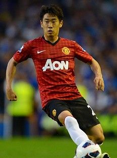 Shinji Kagawa - manchester united Manchester United Legends, Manchester United Football, Marketing Software, Content Marketing, Shinji Kagawa, Man United, Soccer Players, Athlete, The Unit