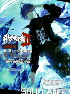 Chapter 126: Silver Moon Wolf King
