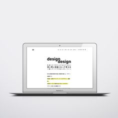 #091 #091design #kyotodesign #design #cup #graphicdesign #coffee #cafe #cafedesign #coffeeshop #デザイン #コーヒーデザイン #テイクアウトカップ #ほ #ブランディングデザイン #名刺デザイン #グラフィックデザイン #ロゴデザイン #ゼロキューイチ #京都デザイン Macbook Air, Design