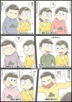 画像 Ichimatsu, Light Novel, Kawaii Anime, Novels, Wattpad, Fan Art, Manga, Comics, Tumblr Iphone Wallpaper
