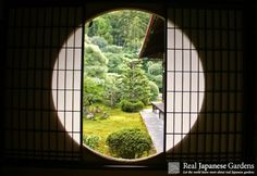 Funda-in is a sub-temple of Tofuku-ji in Kyoto. It was built in 1321. There are two main gardens and a smaller garden in the temple.