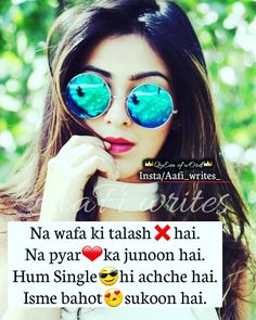 #Ånam khan*** Love Quote Memes, Besties Quotes, Swag Quotes, Attitude Quotes For Girls, Crazy Girl Quotes, Funny True Quotes, Girl Attitude, Attitude Status, Diary Quotes