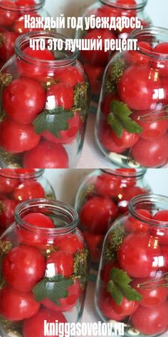 Diet Recipes, Cooking Recipes, Healthy Recipes, Konservierung Von Lebensmitteln, Pickled Tomatoes, Dehydrated Food, Russian Recipes, Food Photography, Food Porn