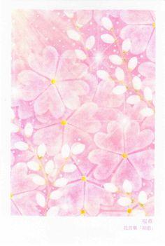 オリジナルのパステルアート作品をポストカードにしました。【桜草】花言葉:「初恋」はがきサイズ/インクジェットプリント ハンドメイド、手作り、手仕事品の通販・販売・購入ならCreema。 Pastel Art, Soft Pastel Art, Inspiration, Flower Art, Art