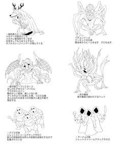 ブラッドボーン キャラ紹介 [1]