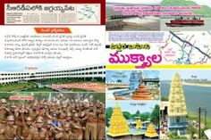 Huge Plots in Vajinepally