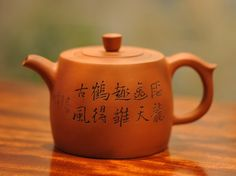 Hand Made Yixing Teapot with Calligraphy