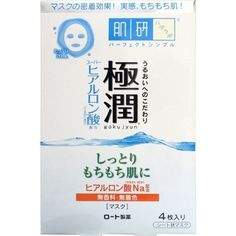 NEW-Japan-Rohto-Hadalabo-Super-Hyaluronic-Acid-Hydrating-Mask-4-Sheets-F-S