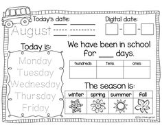 Interactive Calendar Notebooks! Keep your students engaged during calendar time!