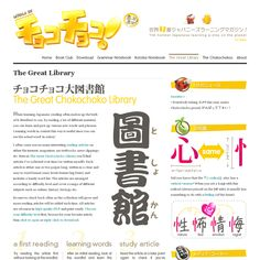 http://chokochoko.wordpress.com/the-great-library/ The ChokoChoko Library is an awesome collection of short PDF articles, graded by level w/vocabulary lists. The look great, too.