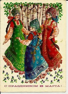 Vintage Greeting Postcard- International Women's Day - Russian Soviet print by LucyMarket on Etsy