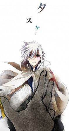 Allen Walker | D.Gray-man