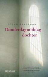 Stevo Akkerman - Donderdagmiddagdochter