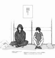 Manga Vs Anime, Tokyo Ravens, Stray Dogs Anime, Cowboy Bebop, Doujinshi, Twitter Sign Up, Insight, Novels, Fan Art