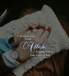 Islamic Quotes On Marriage, Muslim Couple Quotes, Islam Marriage, Muslim Love Quotes, Couples Quotes Love, Quran Quotes Love, Quran Quotes Inspirational, Romantic Quotes, Allah Quotes