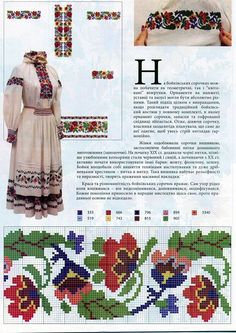 Grand Sewing Embroidery Designs At Home Ideas. Beauteous Finished Sewing Embroidery Designs At Home Ideas. Embroidery Shop, Creative Embroidery, Shirt Embroidery, Embroidery Patterns Free, Cross Stitch Embroidery, Embroidery Designs, Cross Stitch Borders, Cross Stitch Flowers, Cross Stitch Charts