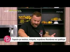 YouTube Tasty Videos, Greek Recipes, Food And Drink, Vegetables, Cooking, Youtube, Kids, Baking Center, Kochen