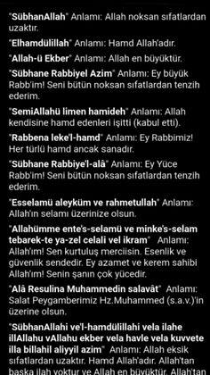 Allah Islam, Meaningful Words, Islamic Quotes, Quran, Prayers, Asda, Sayings, Amigurumi, Quotes