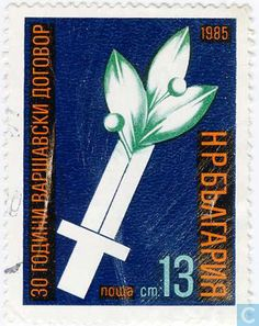 Postage Stamps - Bulgaria [BGR] - 30 years Warsaw pact