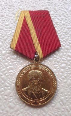 Afghanistan National Medal of Ghazi Masjidi Khan. Order Badge Afghan Decoration