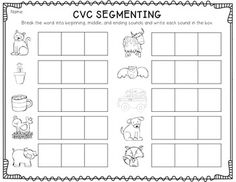 This worksheet is great for practicing blending and segmenting cvc words and for reinforcing short vowel concepts. Kindergarten Language Arts, Phonics Activities, Kindergarten Literacy, Learning Activities, Teaching Ideas, Zoo Phonics, Literacy Activities, Fun Learning, Phonics Words