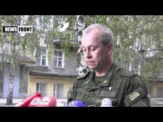 Basurin: Kiew verfolgt die aggressive Politik gegen Donbass weiter – Defensor Pacis