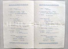 RUSSIAN STUDENTS ORGANIZATIONS in LATVIA Tatianinsky CONCERT-BAL Program 1934 RR | eBay
