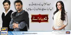 http://hddramaa.com/tum-yaad-aaye-episode-7-ary-digital-17-march-2016-dailymotion.html