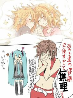 pixiv is an illustration community service where you can post and enjoy creative work. A large variety of work is uploaded, and user-organized contests are frequently held as well. Hatsune Miku, Kaito, Kagamine Rin And Len, Anime Chibi, Anime Manga, Vocaloid Funny, Kaai Yuki, Mikuo, Slayer Anime