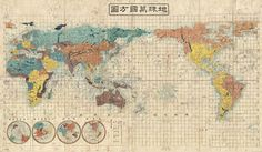 japanese world map 1853