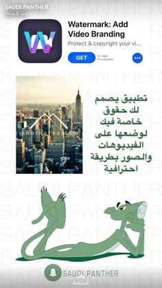Layout Design, App Design, Iphone Photo Editor App, Vie Motivation, Iphone App Layout, Funny Photoshop, Learning Websites, Applis Photo, Editing Apps