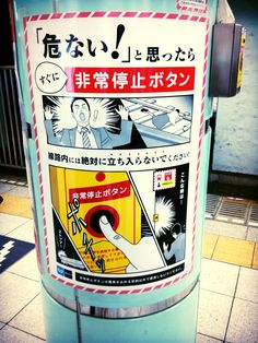 Tokyo has the greatest signs
