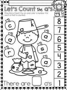 Alphabet I Spy Alphabet Sheets for Letter Sound