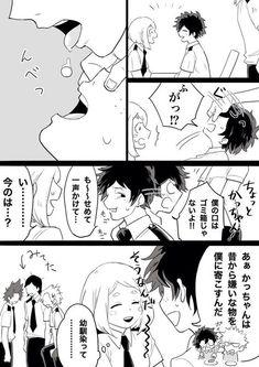 Tell me this isn't obvious enough He's even blushing Boku No Hero Academia, My Hero Academia Memes, My Hero Academia Manga, Anime Meme Face, Red Right Hand, Deku X Kacchan, Yandere Anime, Villain Deku, Syaoran