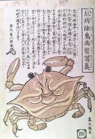 * Human-face crab, according to Japanese tradition a talisman against plague Japanese Drawings, Japanese Tattoo Art, Japanese Painting, Japanese Mythology, Japanese Folklore, Chinese Prints, Japanese Prints, Crab Illustration, Tattoo Tradicional