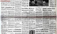 May 23, 1977, Forty Years Ago: Janata In UP